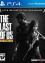 The Last of Us Remastered - Cover